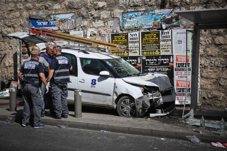 Site de l'attentat du 13 octobre à Malkhei Israël dans la capitale – Crédit photo : Hadas Parushl/FLASH90