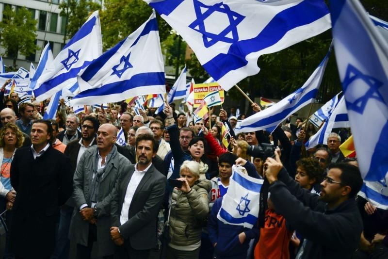 drapeauxisraelien22
