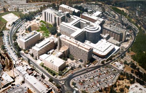 Le C.H.U Hadassah ouvre une clinique en conseil génétique et traitements cardiaques
