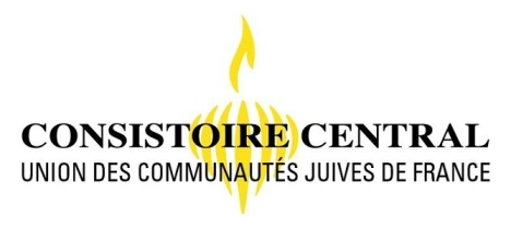 consistoire_central