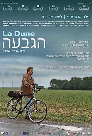 La Dune1