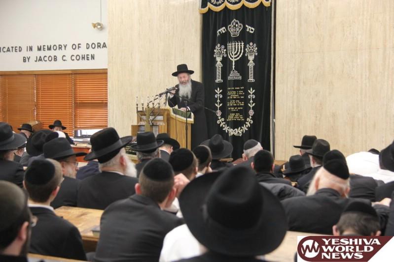 DH yeshiva