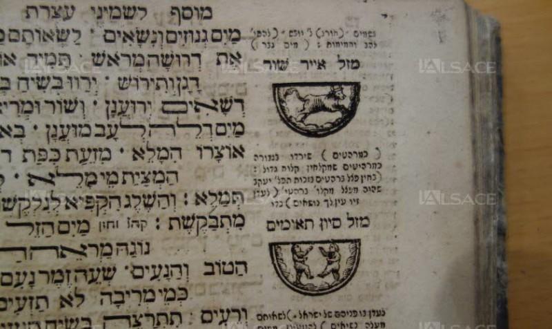 Un livre religieux de 1724
