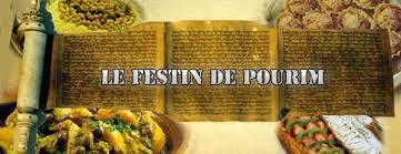 pourim3