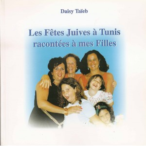 les-fetes-juives-a-tunis-racontees-a-mes-filles-daisy-taieb