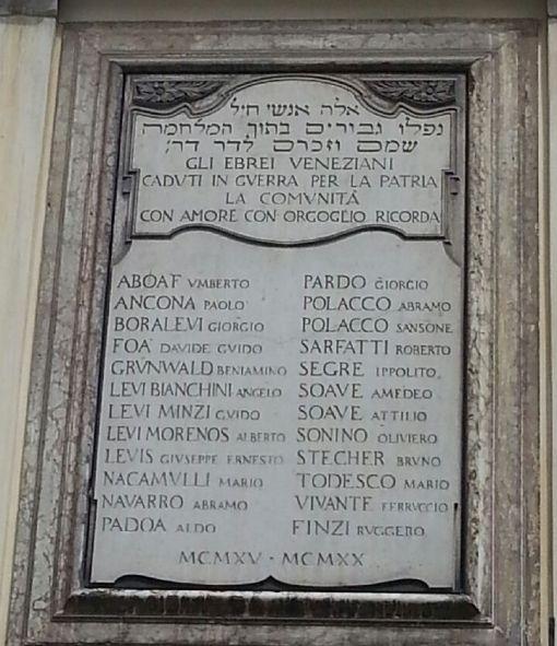 Ghetto de Venise : noms des juifs vénitiens morts durant la grande guerre © Michel lachkar