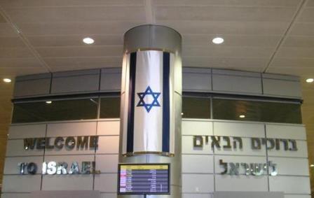 aeroport ben gourion