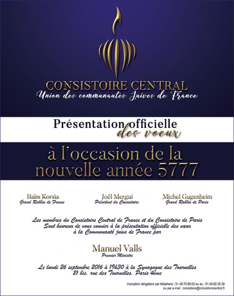 invitation-voeux-5777