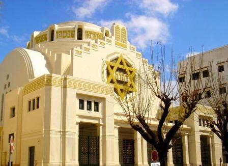 Grande synagogue de Tunis
