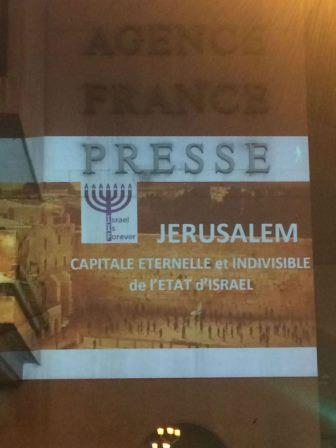 AFP-jerusalem
