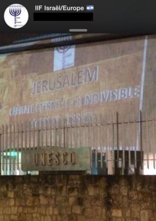 UNESCO-jerusalem