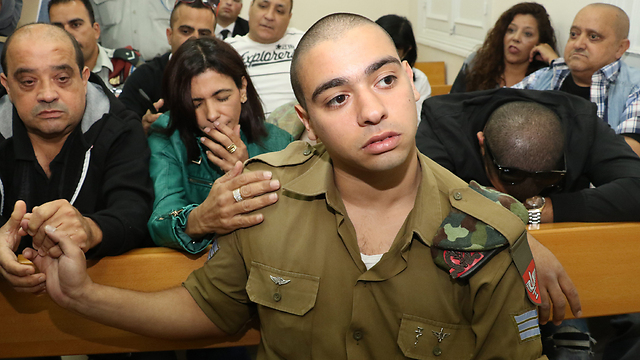 Sergent Elor Azaria (Photo: Shaul Golan)