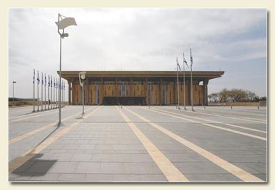 La Knesset est le cœur vibrant de la démocratie israélienne (photo : Knesset)