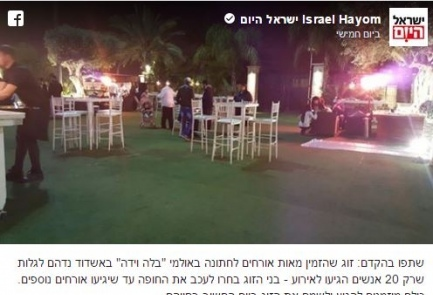 Le post facebook Israël Hayom